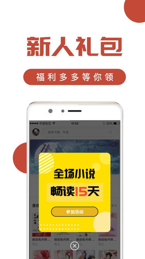 热搜免费小说(4)