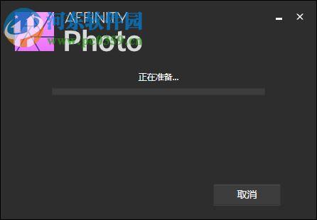 Affinity Photo(照片编辑软件) 1.7.1.404 破解版