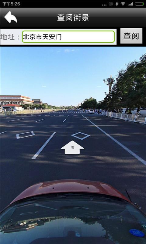 GPS定位导航记录仪(3)