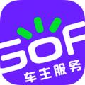 GoFun车服