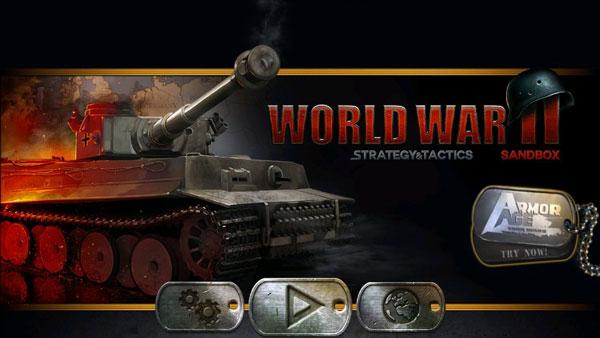 战略与战术二战沙盒版(4)