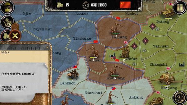 战略与战术二战沙盒版(5)