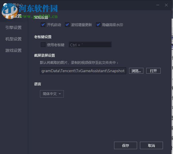 和平精英模拟器 1.1.16 官方版