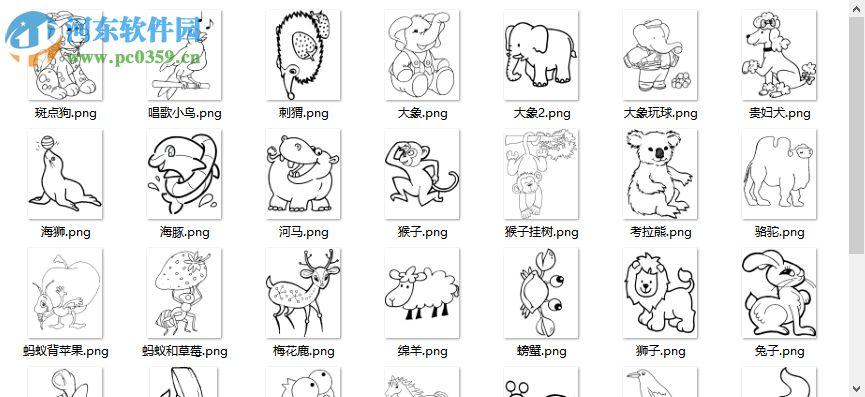 墨语涂鸦 1.0 免费版