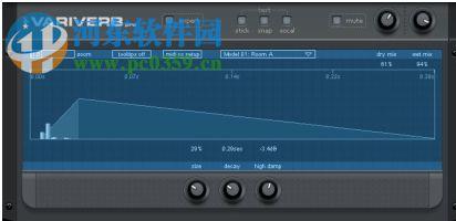 MAGIX Variverb II(混合效果器) 2.6.0 官方版
