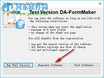 DA FormMaker(HTML表单制作工具) 4.8.1 免费版