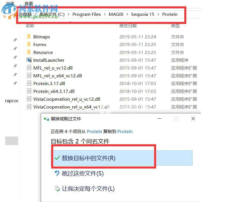 magix sequoia(音频处理) 15.1.1.236 破解版