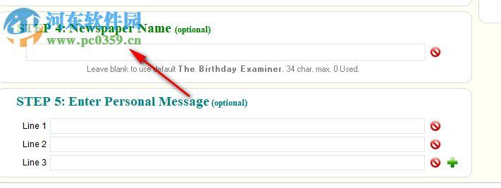 Your Birthday News 5.95 免费版