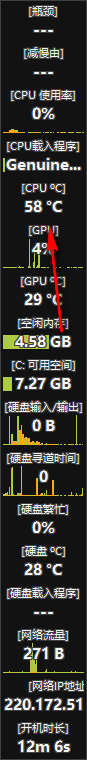 Moo0 SystemMonitor(电脑指数监控软件) 1.82 免费中文版