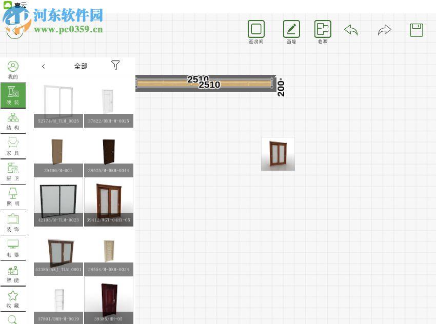 喜云软件 1.1.5.2 官方版