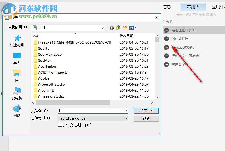 小诚微信客服系统 3.1.7 官方版