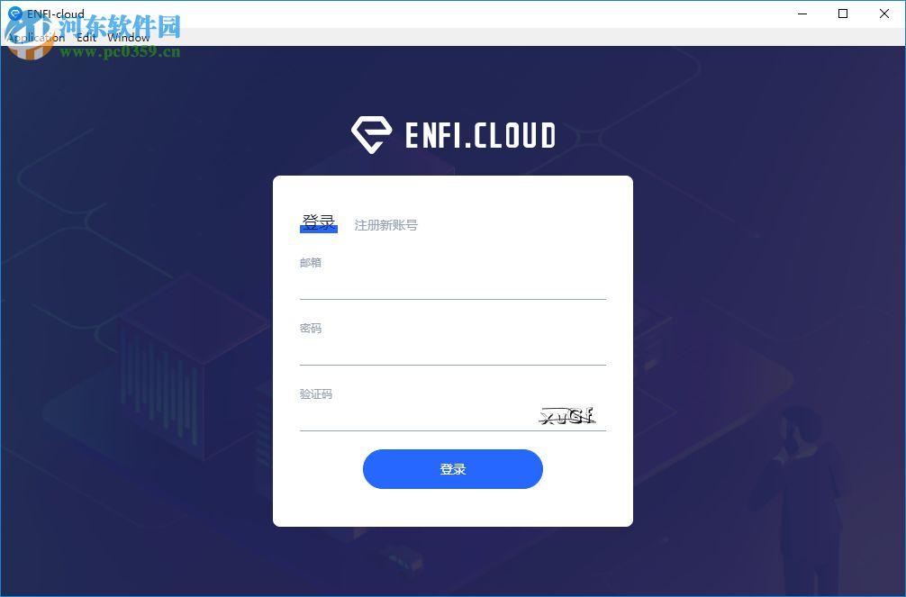 ENFI下载器