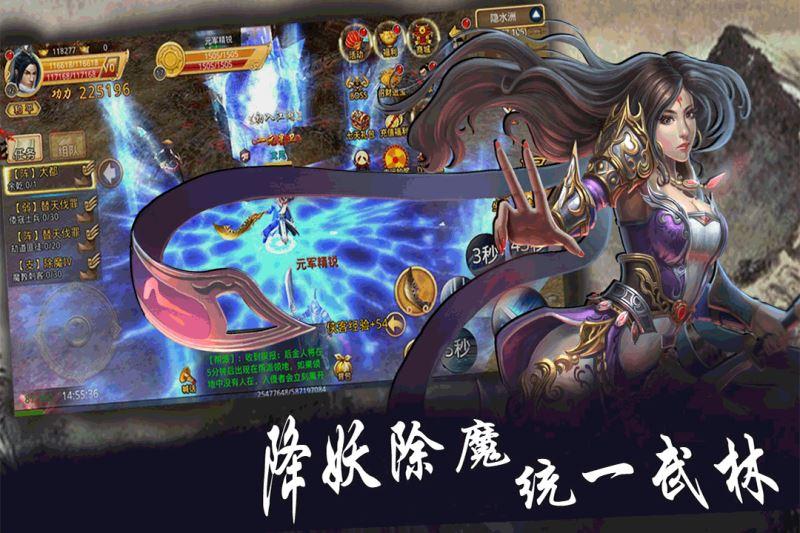 梦幻战记 1.1.21 安卓版