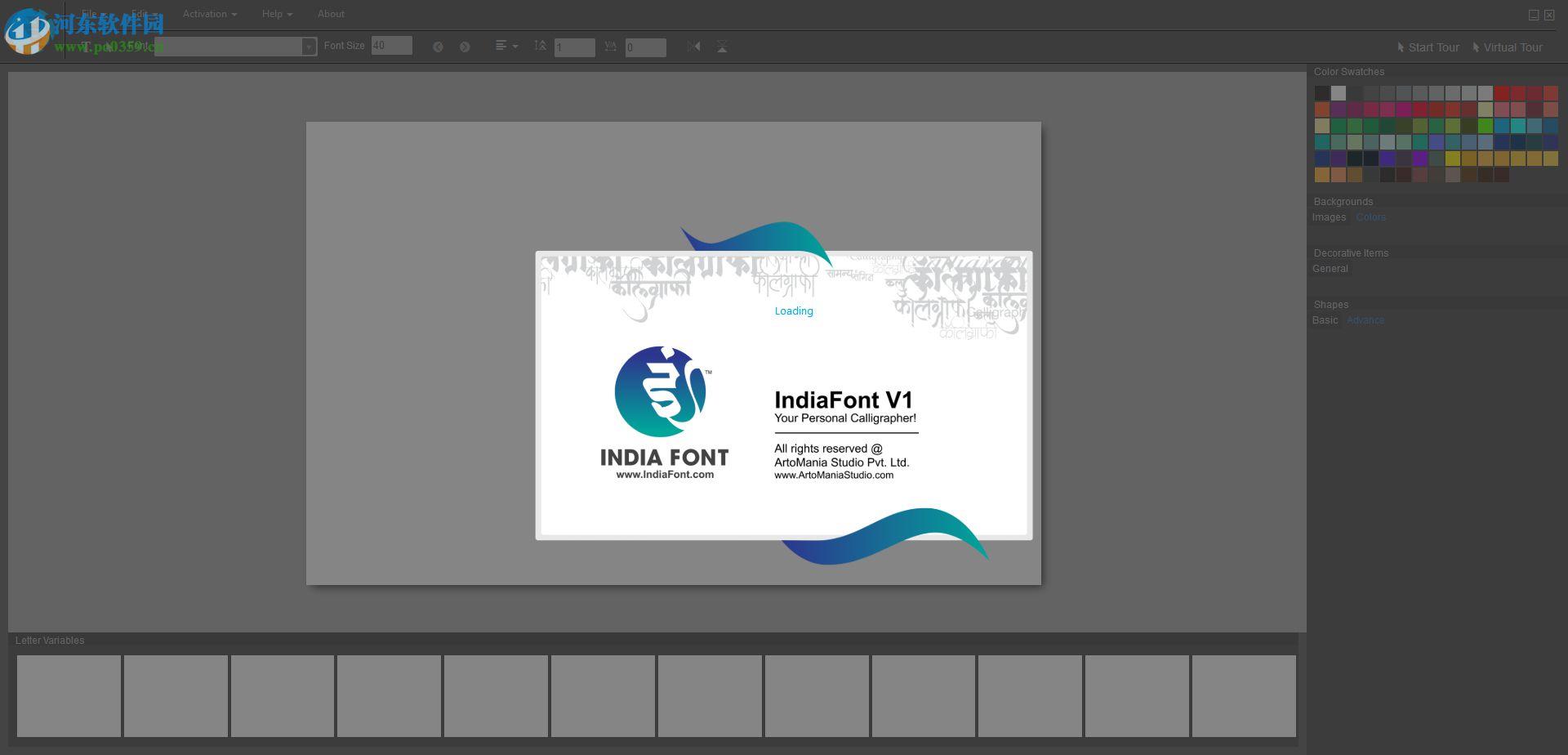 印度语字体书法茶叶国内外软件包装设计风格图片