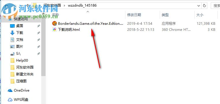 无主之地年度版汉化补丁 1.1 简体中文版