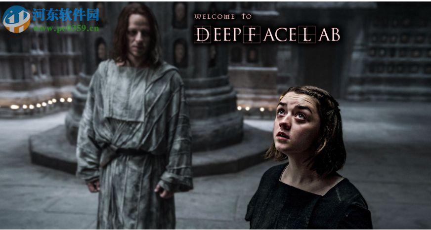 Deepfacelab(换脸软件) 2018.12.2 官方版
