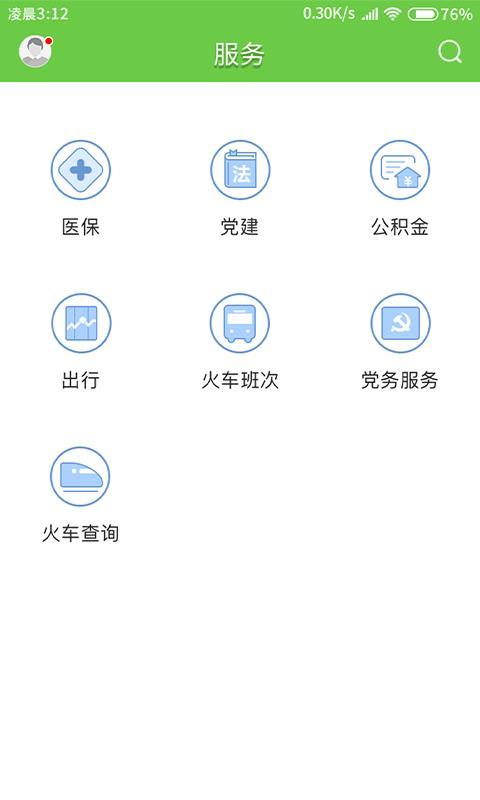 悦广宁(2)