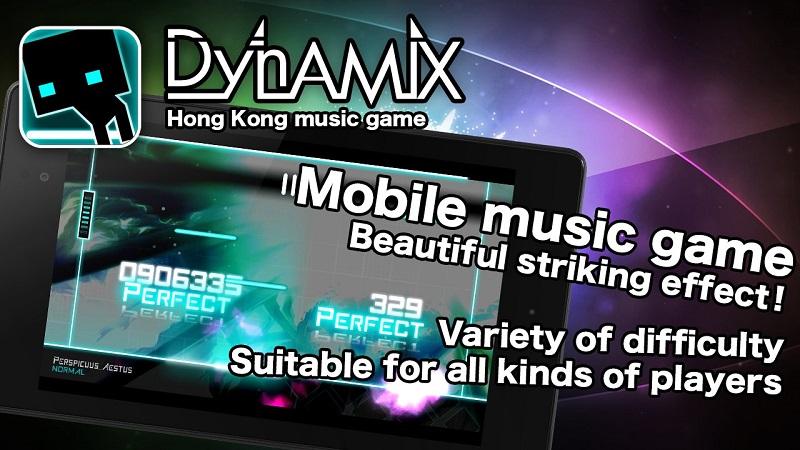 炫光动感(Dynamix)(2)
