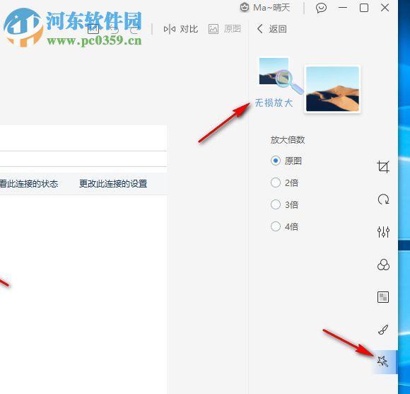 WPS图片 3.2.3.1 官方版