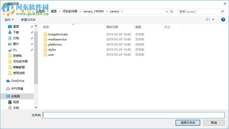 Canary Citra(3DS模拟器) 1358 绿色汉化版