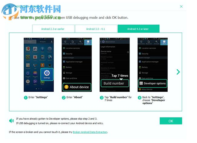 Apeaksoft Android Toolkit(安卓数据恢复软件)