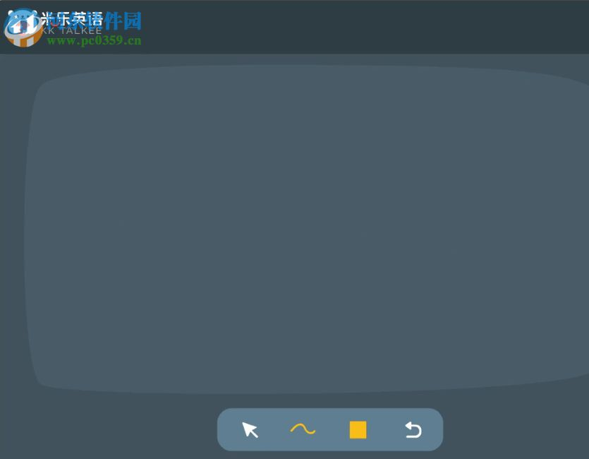 米乐英语 1.5.8.1 官方版