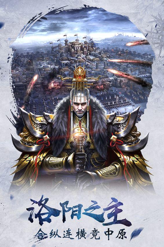 赤壁战神 1.2.503 安卓版