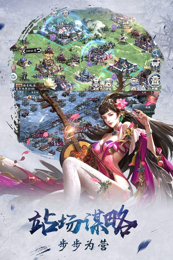 赤壁战神(2)