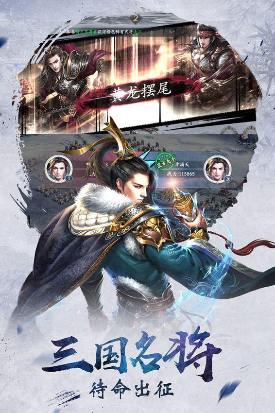 赤壁战神(5)