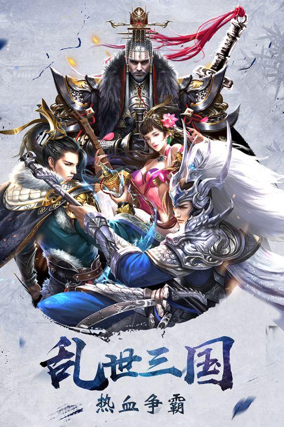 赤壁战神(4)