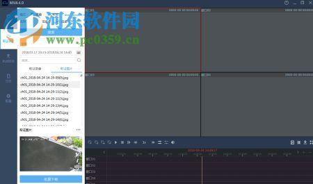 车载视频分析软件(MVA) 4.0.1.2 官方版