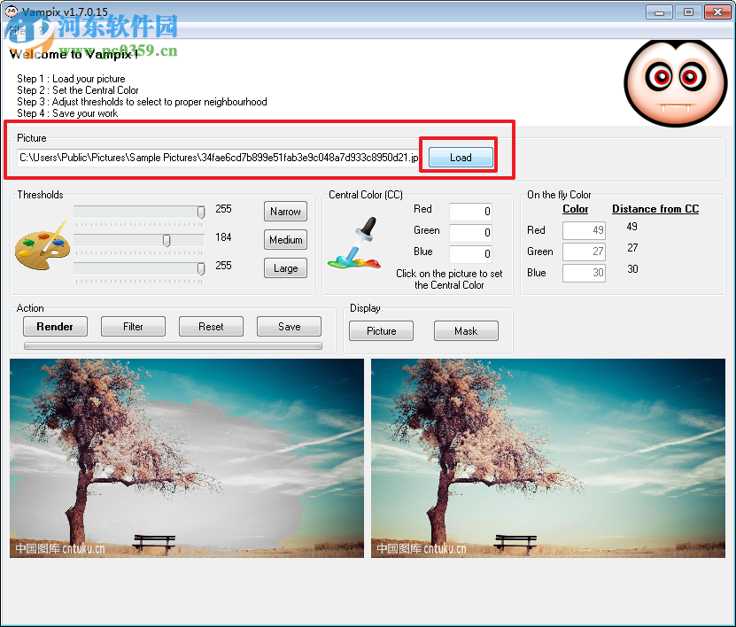 彩色图片转黑白图片(Vampix) 1.10.0.18 免费版