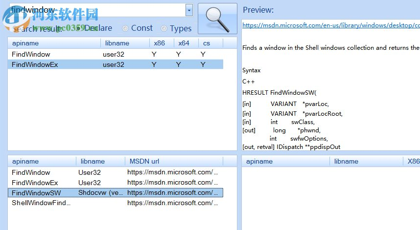 API Viewer(澳博国际娱乐平台dows API检索器) 2.0.0 免费版