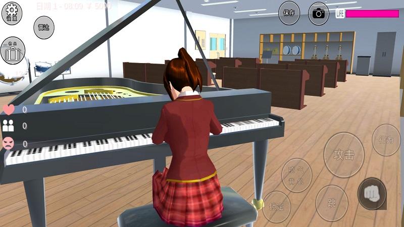 樱花校园模拟器(5)
