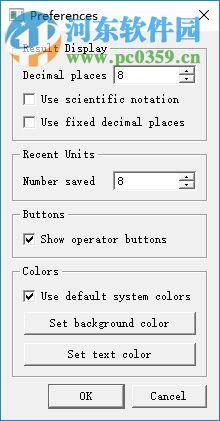 ConvertAll(万能单位转换工具) 1.4.2 免费版