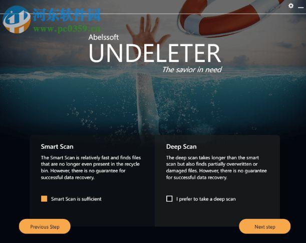 Abelssoft Undeleter(数据恢复软件) 5.5.03 免费版