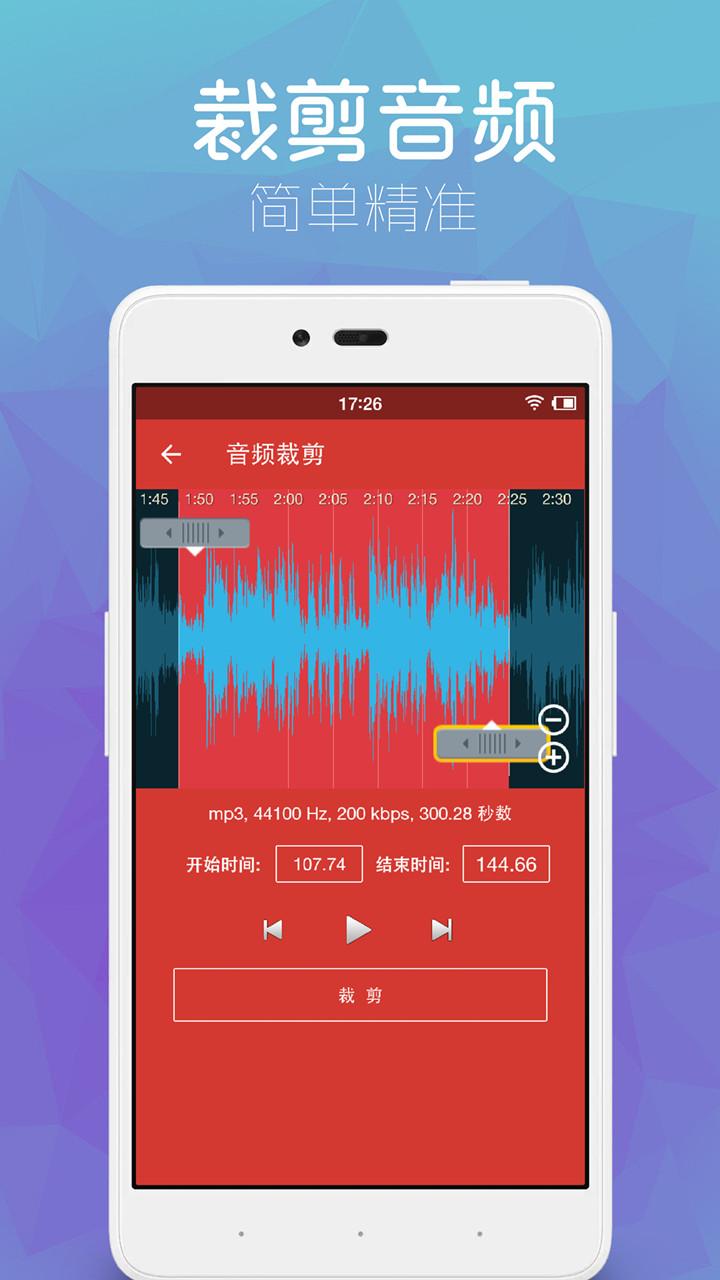 850棋牌彩金_850棋牌官方版下载 手机版 v2.1.1