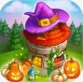 魔法国童话农场和城市