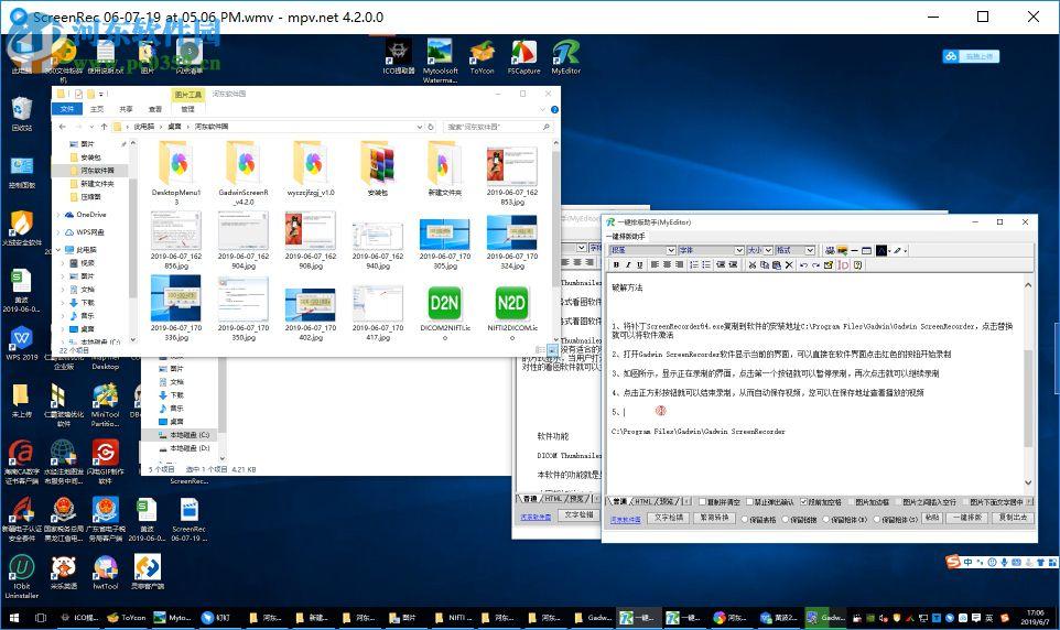 mpv.net(免费视频播放器) 4.7.1 官方版