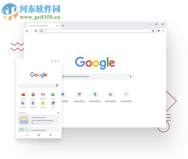 Chrome(谷歌浏览器绿色版)