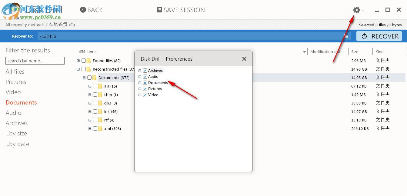Disk Drill Pro(数据恢复软件)