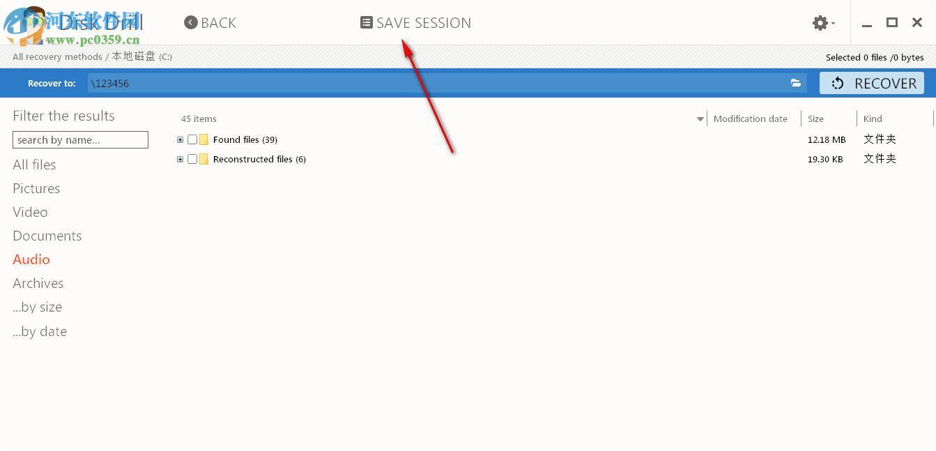 Disk Drill Pro(数据恢复软件) 2.0.0.339 免费版