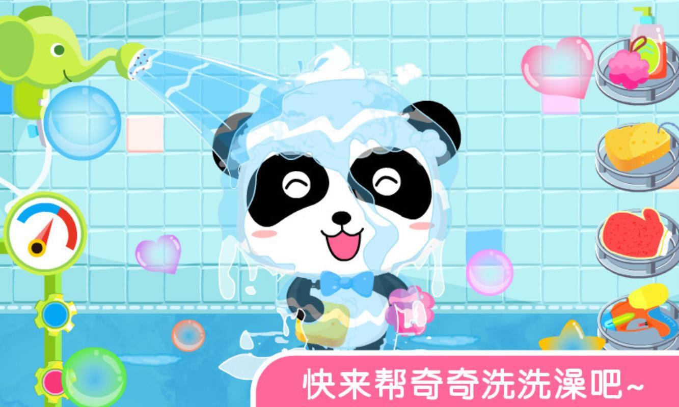 宝宝爱洗澡(4)