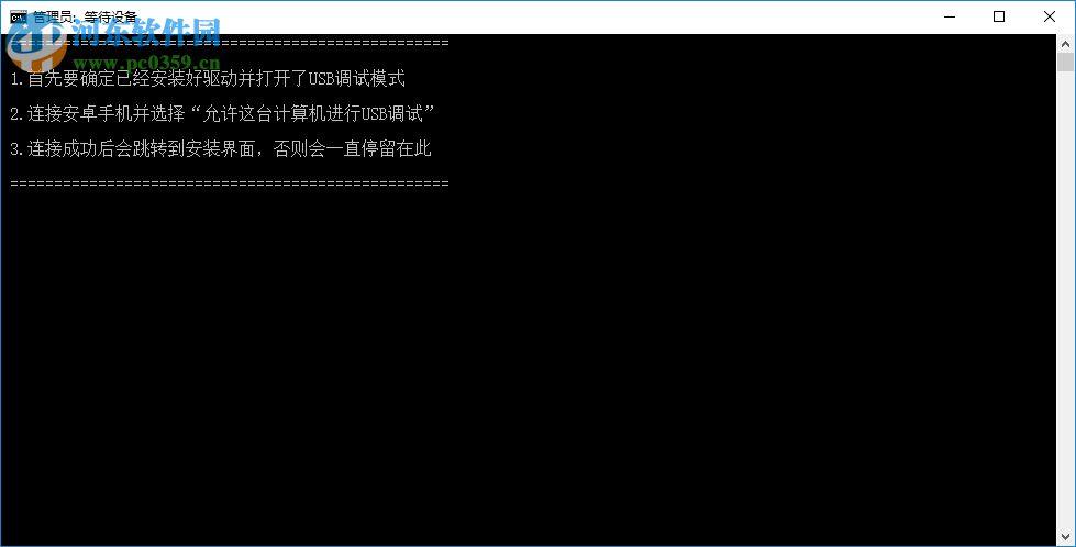 小小音形输入法 2019.08.11 整句输入版