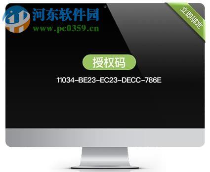 EV视频加密(视频一机一码加密软件)