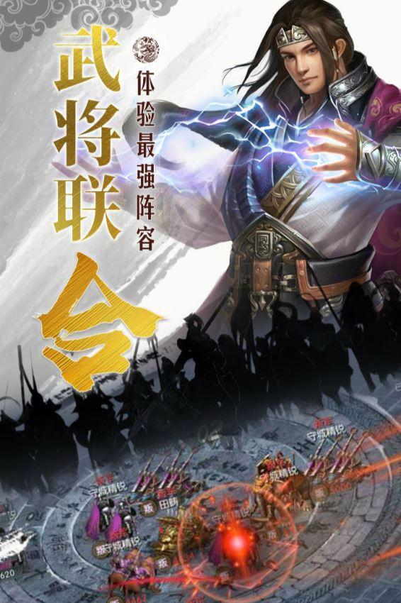 国战来了(4)