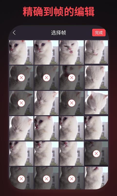 GIF制作(3)