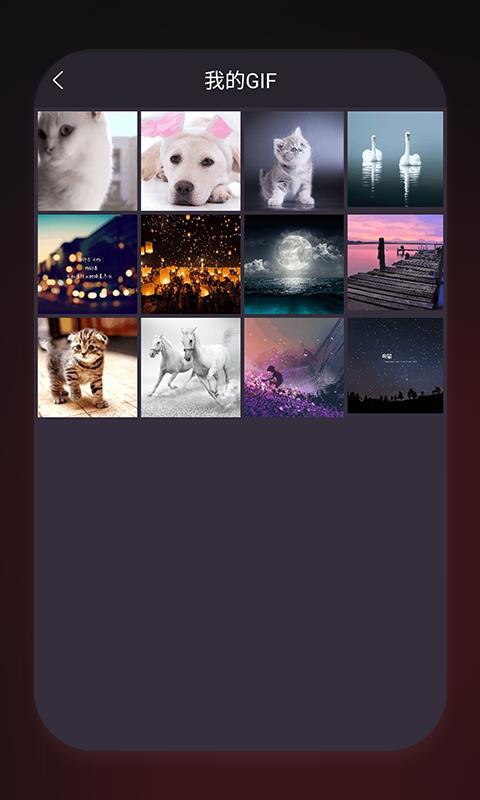 GIF制作(4)
