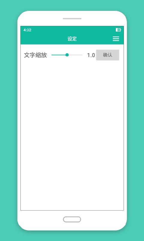 碧波庭碧购 1.0.1 手机版