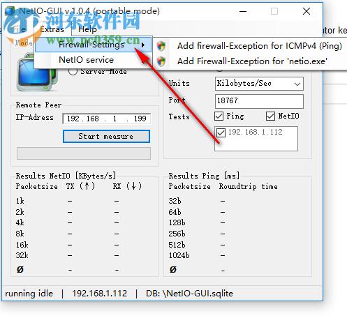 NetIO-GUI(网络卡顿诊断工具) 1.0.4 官方版